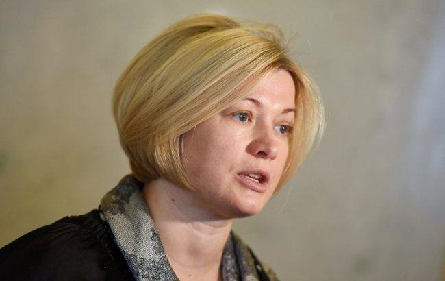 Порошенко помилував жінку, це сприятиме звільненню заручників - Ірина Геращенко