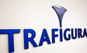 Ще одна міжнародна компанія вийшла на український ринок газу