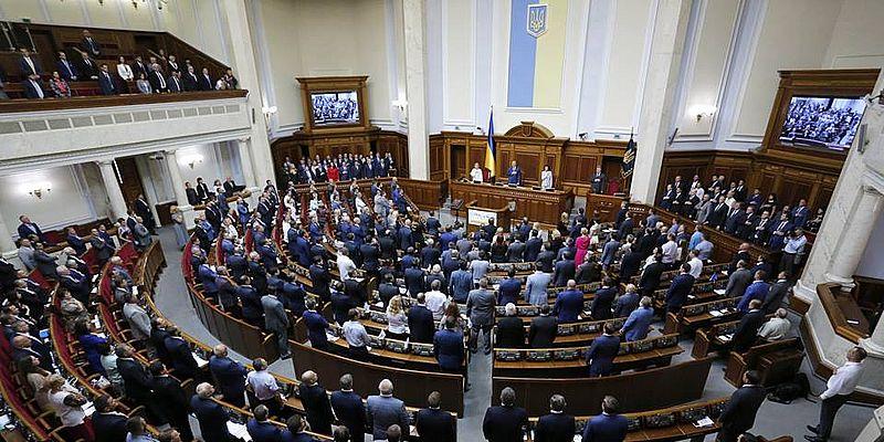 ВР може розглянути законопроект про Антикорупційний суд вже завтра