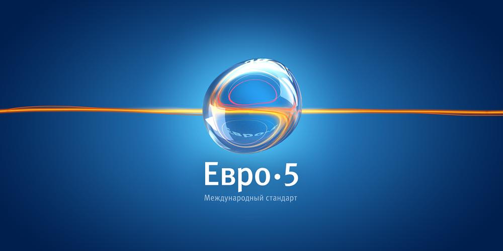 Експерт пояснив, коли тепер треба пред'являти сертифікат Євро 5