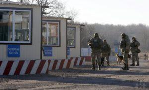 З 1 березня пункти пропуску на Донбасі змінюють режим роботи