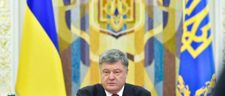 Суд допитує Порошенка у справі Януковича