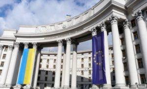 """У МЗС назвали варіанти """"розвитку подій"""" після подачі меморандуму проти РФ до трибуналу ООН"""