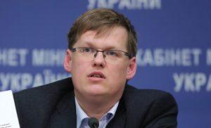 Віце-прем'єр Розенко розповів, коли розглянуть підвищення мінімалки