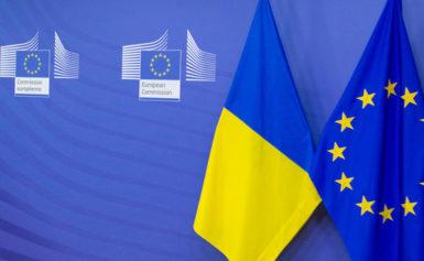 ЄС підтвердив закриття прикордонних проектів: Україна втратить близько 27 млн євро