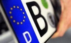 Як вирішити проблему «євроблях» в Україні