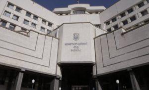 Головою Конституційного суду України обраний Станіслав Шевчук