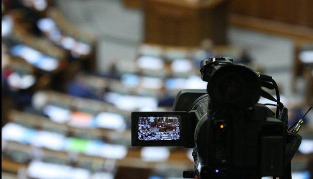 Президент подав до Ради законопроект про нацбезпеку