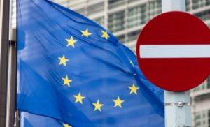 ЄС ввів санкції проти двох новопризначених міністрів сирійського уряду