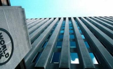 МВФ висунув вимоги Україні щодо законопроекту про антикорупційний суд