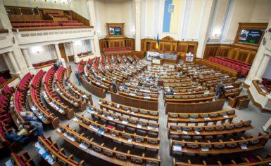 Україна на міжнародному рівні використає закон про Донбас проти РФ