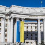 Україна збирається ввести електронні візи для всіх країн вартістю $65