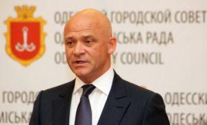 Апеляційний суд Києва залишив запобіжний захід Труханову без змін