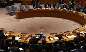 Велика Британія скликає термінове засідання Радбезу ООН через отруєння у Солсбері
