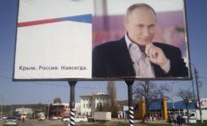 Очікується мітинг: Путін їде до окупованого Криму