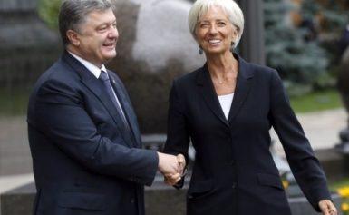 Україна сплатила $165 мільйонів на користь МВФ