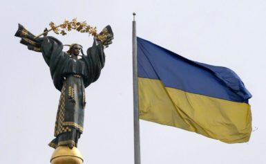 МВФ пояснив, чому не вважає Україну бідною країною