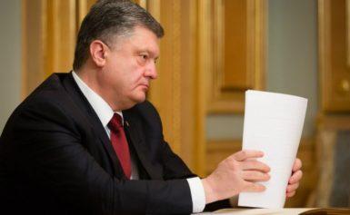 Порошенко підписав закон, що регулює концесійне будівництво доріг