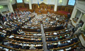 """Екс-керівника """"Нафтогазу"""" позбавили депутатського імунітету"""