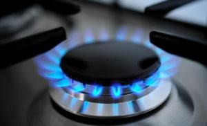 """""""Нафтогаз"""" пояснив, з чого формується ціна на газ для українців"""