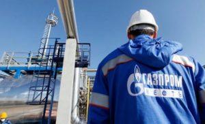 """""""Нафтогаз"""" поки не отримував документів від """"Газпрому"""" щодо розірвання контрактів"""