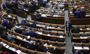 Рада знову відмовилась ухвалити порядок денний сесії