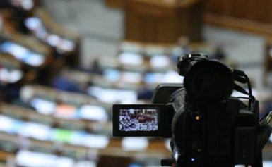 Депутати створили у Раді чотири міжфракційні об'єднання