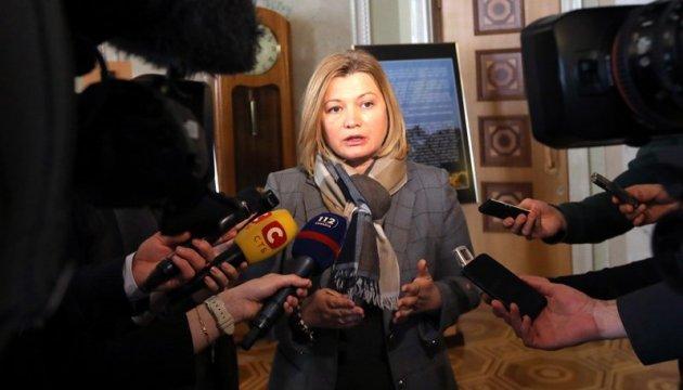 Геращенко розповіла про новий обмін бранців Кремля