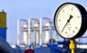 """Україна довела надійність транзиту в найскладніших умовах – """"Нафтогаз"""""""