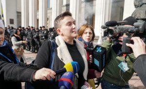 Генпрокурор оголосив підозру Савченко