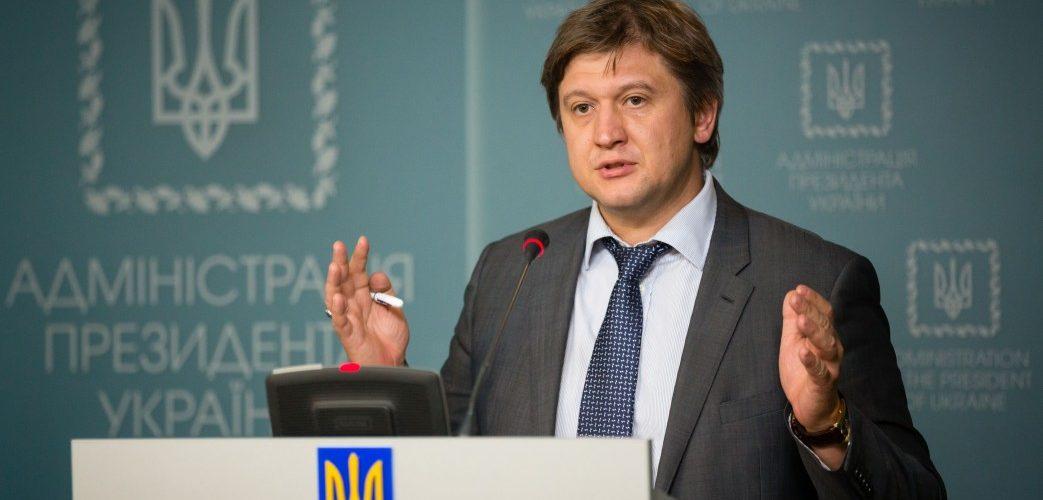 Україна може відмовитися від нової програми з МВФ