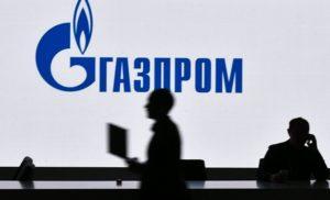 """""""Газпром"""" і """"Нафтогаз"""" провели переговори про розірвання газових контрактів"""