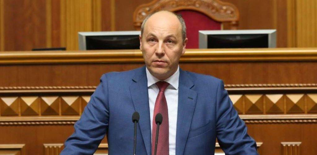 Парубій після затримання Рубана закликав посилити охорону Ради