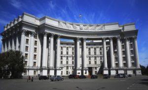 Російським дипломатам дали 48 годин, щоб залишити Україну