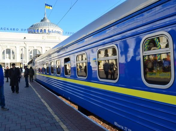 Відсьогодні українці можуть купувати квитки на потяги до Польщі онлайн