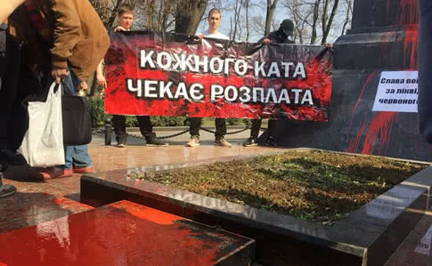 Біля ВР облили фарбою пам'ятник Ватутіну: там сутички