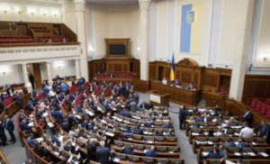 Рада заслухає міністрів, у порядку денному – один законопроект