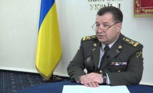 Міністр оборони України анонсував закінчення АТО