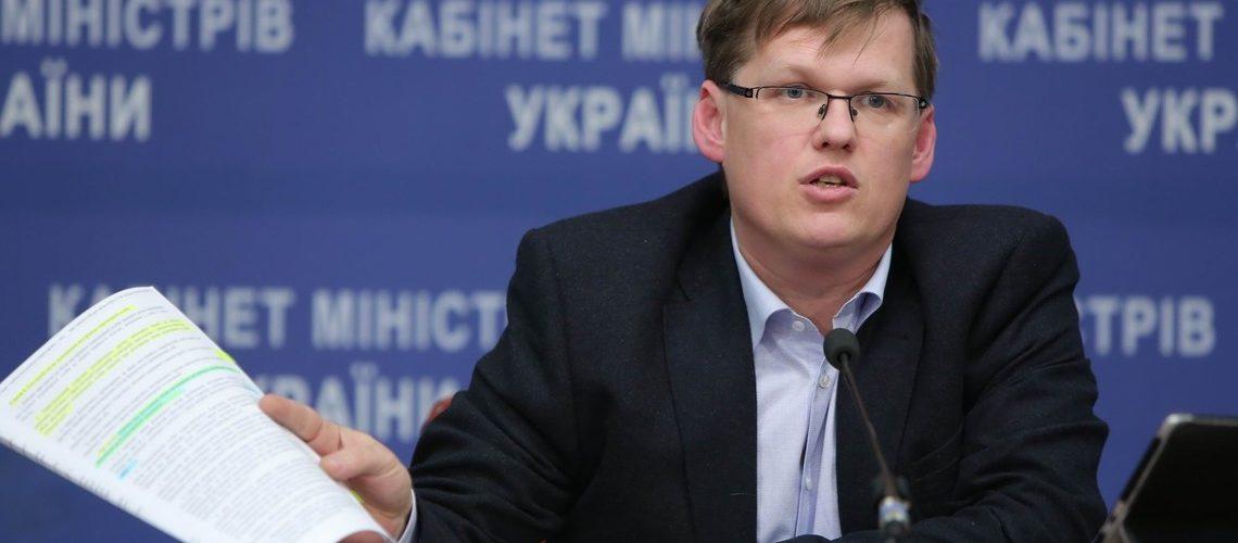 Міністр Розенко заявив, що Пенсійний фонд закінчив перерахунок пенсій українським військовим