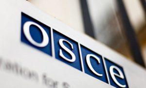 У ОБСЄ назвали кількість спостерігачів на Донбасі