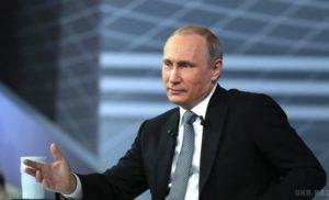 Як Путін буде йти з Донбасу: озвучено прогноз