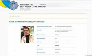Колишній український депутат опинився за гратами у німецькій Баварії