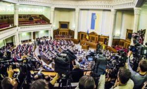 Депутати розпочали реформу ВР: що це означає