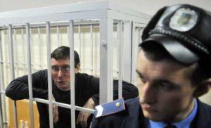 У ГПУ працює четверо прокурорів, які упекли Луценка до тюрми