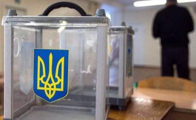 """В ЄС """"очікують"""" на російське втручання у президентські вибори в Україні"""
