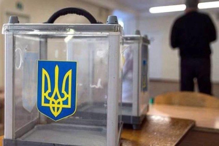 Вибори-2019 стануть випробуванням для боротьби з політичною корупцією — НАЗК