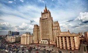 Москва відреагувала на повідомлення про саміт щодо Донбасу без РФ