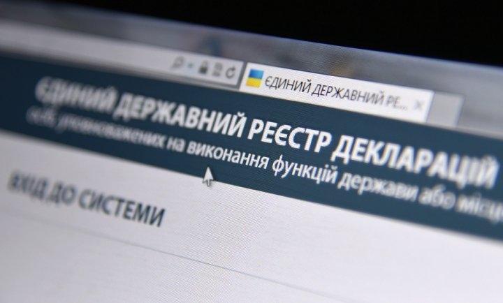 Рада завтра може скасувати е-декларування для громадських активістів