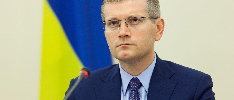 Генпрокурор вніс подання на нардепа Вілкула