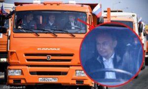 У мережі висміяли фото Путіна на Кримському мосту
